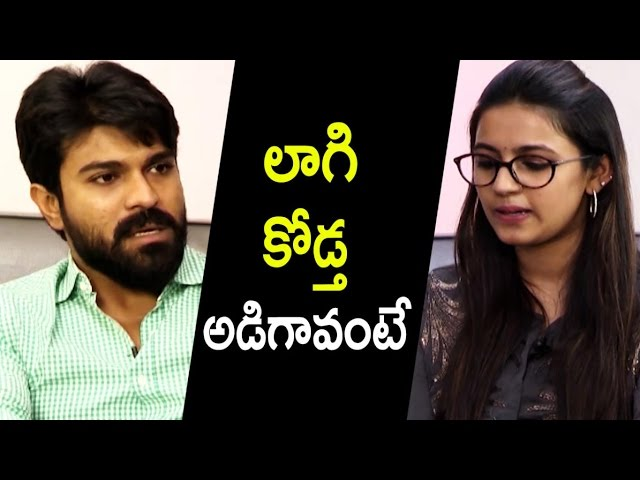 Ram Charan Gets Angry Suddenly on Niharika in Interview || Ram Charan Rapid Fire Interview