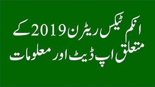 Income Tax Returns 2019