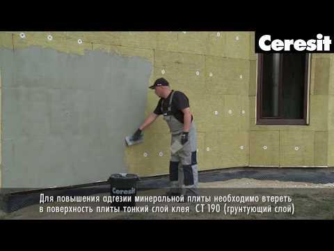 Видео Ремонт плит на дому