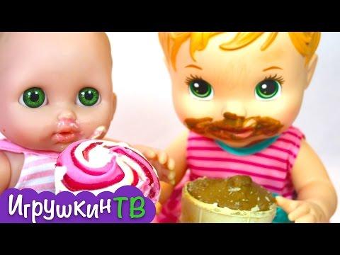 Лиза и Кира кушают мороженое и играются