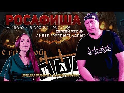 Российская Академия Художеств