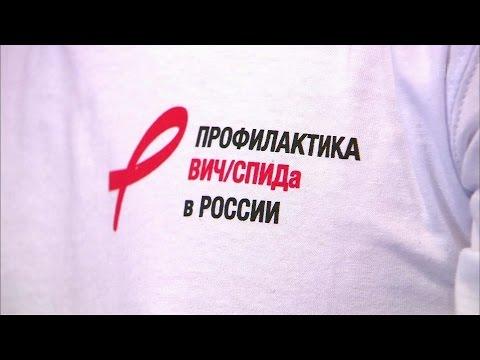 ВИЧ-инфекция, СПИД: симптомы, признаки, анализы