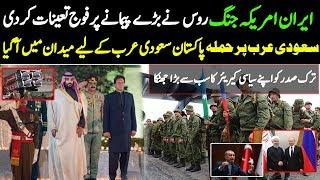 ALIF NAMA Latest Headlines | Pakistan to stand with Saudi Arabia. Pakistan ,Iran ,India news