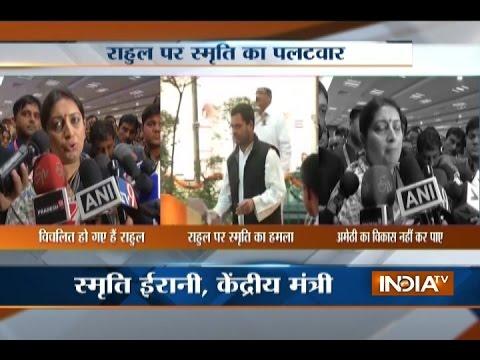 Smriti Irani Slams Rahul Gandhi for Mocking PM Modi over Development Issue