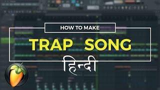 How to make a Trap song using Fl studio 12 - Hindi Tutorial + FLP