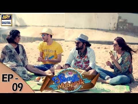 Shadi Mubarak Ho - Episode - 09 - 24th August 2017 - ARY Digital Drama
