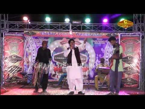 hath jon lakeron by haqnawaz dayo Eid album chahat enterprises Eid album chahat enterprises Eid albu