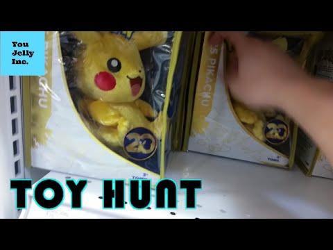 Toy Hunting: Manaphy Pokemon 20th Anniversary Plush Toys R Us, Funko Pops!, Sasha Banks WWE