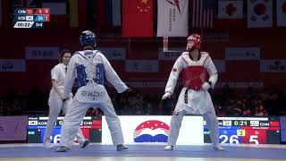 M 68kg Final  Daehoon Lee KOR VS Shuai Zhao CHN  2017 2018 Season WT Grand Slam Finals