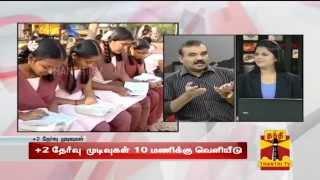 Tamil Nadu +2 Results Announced
