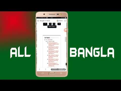 How To Download Bengalitvserial Mobile Users My Web Link(all Tech Bangla)