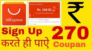 aliexpress online shopping india || 2017 latest update | alibaba online shopping