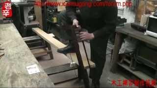 (中国传统木匠)木工榫卯制作过程1.flv