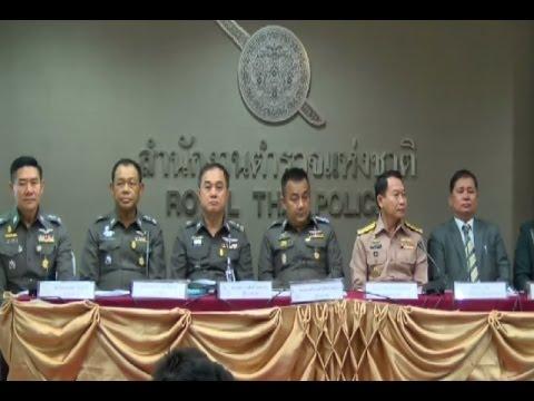 ไทย-พม่าบุกช่วยแรงงานประมงเหยื่อแก๊งค้ามนุษย์