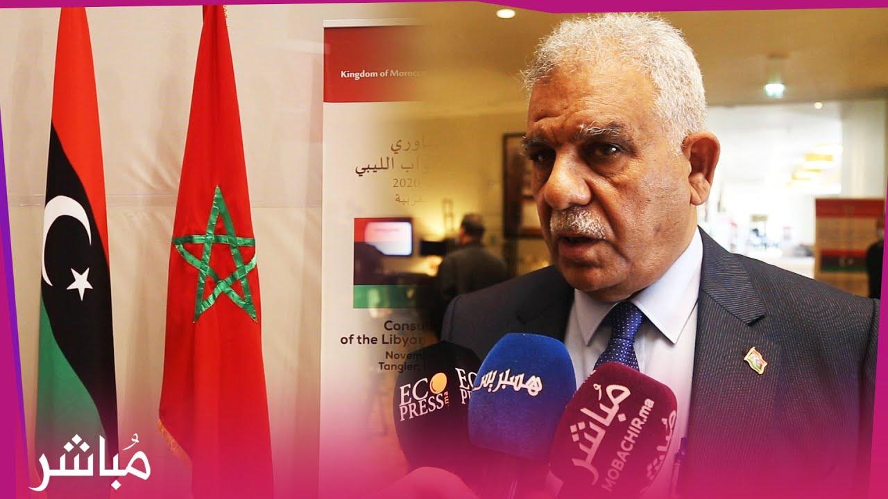استمرار المباحثات الليبية بمدينة طنجة بين النواب اعضاء المجلس الأعلى