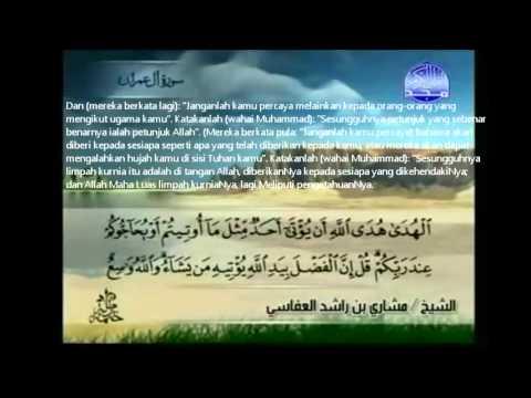 Surah Ali-Imran Oleh Mishary Rashid Al Afasy Dengan Terjemahan Bahasa Melayu