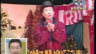 RCCテレビ「ごじテレ」 新市特集