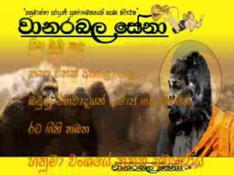 What's happening to buddhism in Sri Lanka -3