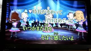 LOVE STORY   加藤ミリヤ×清水翔太 さん カラオケ