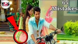 (65 Mistakes) In Geetha Govindam Full Dubbed Hindi Movie | Vijay Devarakonda,Rashmika Mandanna