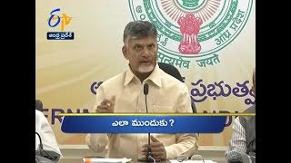 Andhra Pradesh | 15th September 2018 | Ghantaravam 9 AM News Headlines