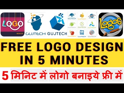 logo design app for android free