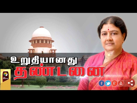 EXCLUSIVE | Reason Behind VK Sasikala Convicted on DA Case & AIADMK Future | Puthiya Thalaimurai Tv