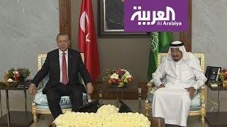 الملك سلمان والرئيس أردوغان يبحثان سبل مكافحة الإرهاب ومصادرِ تمويله