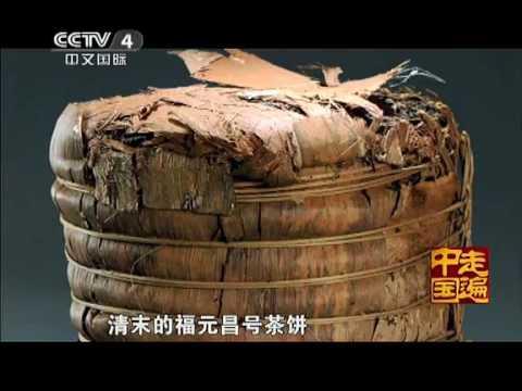 Yi Wu Ancient Tea TownThe Start of Ancient Tea Horse Road