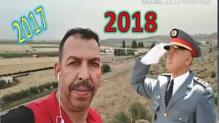 Gambar cover mustapha oumguil 2017 jadarmi 3tini wra9i مصطفى أومكيل 2017 عطيني وراقي