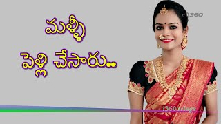 Telugu top Tv star Actress Maheswari about her LOVE STORY and Problems in LOVE Marriage