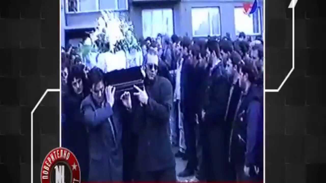 (ВИДЕО) - Погребението на Васил Илиев... (ВИС-2!!!)