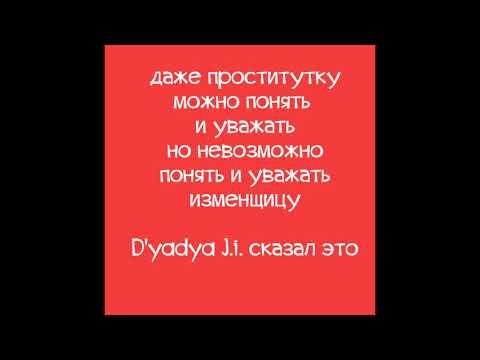 filosofi-o-prostitutkah-porno-s-shuriginoy-evgeniey