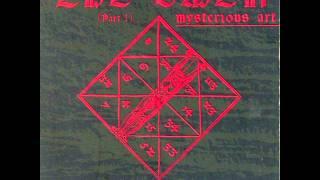 MYSTERIOUS ART - Das Omen 1 (12 Extended Mix)