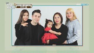 [어서와 한국은 처음이지 85화] '마지막 선물' 한국에서 남기는 첫 가족사진