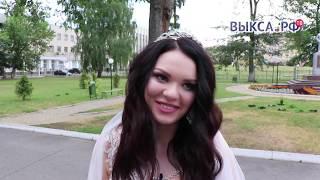 Выкса.РФ: Вопросы для молодожёнов