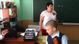 Урок - Леженко Л.В.  Школа 22 Балашиха 2019