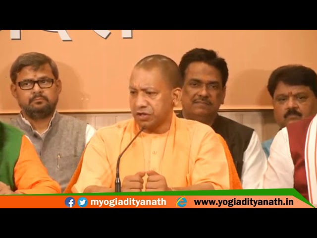 प्रचंड जीत के बाद UP के CM Yogi Adityanath ने Press Conference में क्या कहा