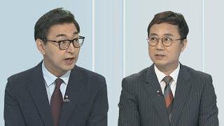 [뉴스포커스] 조국 장관 5촌 조카 구속…사모펀드 수사 새국면 / 연합뉴스TV (YonhapnewsTV)