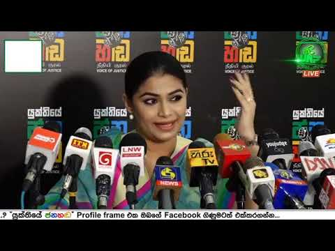 Hirunika Clarify Call Threats, President's Butterfly Stories & Portfolios Offered to Her