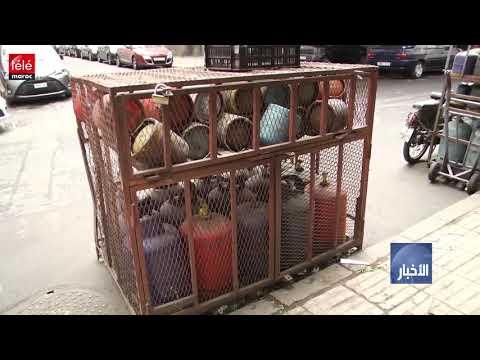 """وزارة الشؤون العامة تنفي أي زيادة مرتقبة في أسعار """"البوطا"""""""