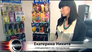 видео Ароматизаторы