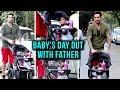 Sunny Leone's Daughter Nisha Kaur Weber Goes For Walk With Father Daniel Weber | Fatherhood Goals