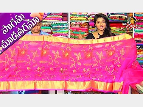 Marriage Season Offer Sarees || Banarasi & Silk Kota Fabrics || Hello Ladies || Vanitha TV