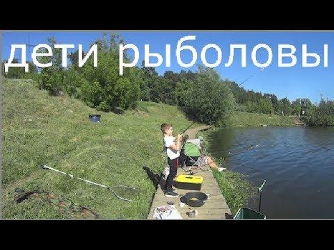 дети ловят рыбу круче взрослых