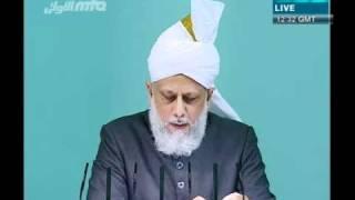 (Deutsch) Wichtige Gebete Im Koran - Part 2/4 - Friday Sermon 10/09/2010