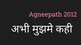 Abhi Muzme Kahi Hindi Lyrics हिंदी लिरिक्स abi mujhme kahi Floating Lyrics to Sing by PK