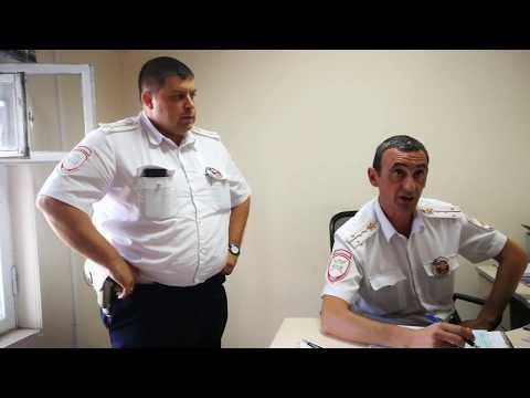 ДПС г. Краснодара - некомпетентность и грубость