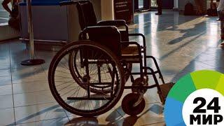 Беларусь примет фестиваль искусств среди инвалидов - МИР 24