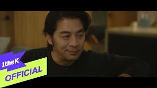 [MV] Han Dong Geun(한동근) _ Farewell(잘 헤어진 거야)
